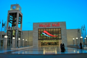 ShoppingShop - Erbil